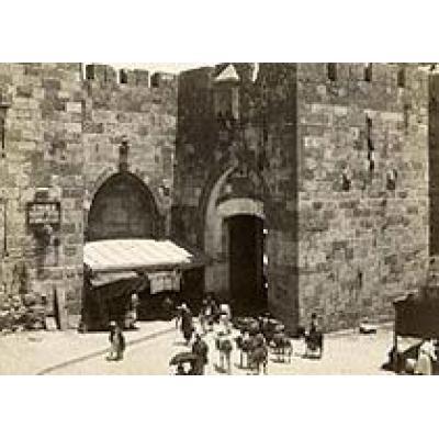 В Иерусалиме распахнули ворота в Старый город