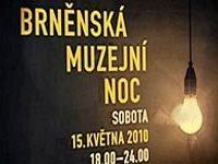 Театральные представления и кулинарные дегустации - на Ночи музеев в Брно