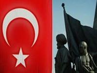 19 мая - национальный праздник в Турции