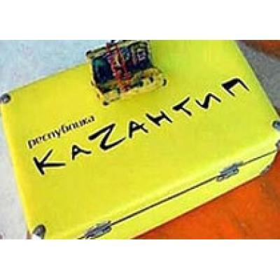 КаZантип: с 31 июля по 28 августа