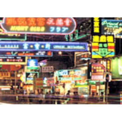 В Гонконге планируется яркое Рождество