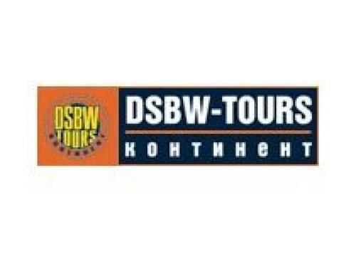 Групповой Гранд-тур в Китай с DSBW