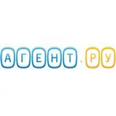 Sabre Travel Network признала «Агент.ру» лучшим онлайн-агентством по итогам 2010 года
