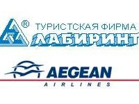 Авиакомпания Aegean Airlines была удостоена премии «The Best Regional Airline in Europe 2012»