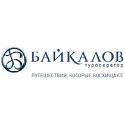 Предложения региональных туроператоров войдут в единую маркетинговую стратегию турпродукта «Байкал»
