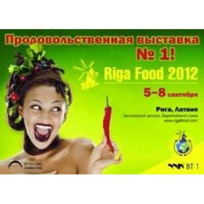 Рига приглашает на Фестиваль гастрономии