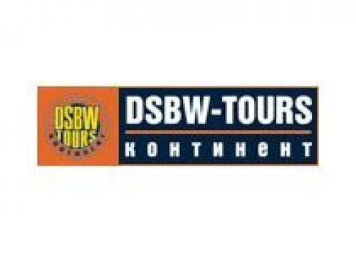 Барселона и Тенерифе круглый год с DSBW!