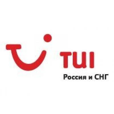 Туристическая компания TUI и платежная система CONTACT объявляют о начале сотрудничества