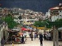 Австрийцы составили список опасных городов