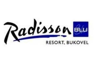 Отель Radisson Blu Resort, Буковель – кино-новый год в Карпатах!
