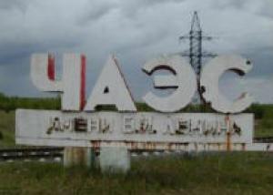 Чернобыль все больше притягивает туристов