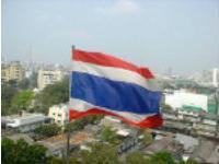 Туристы в Таиланде смогут сменить пол