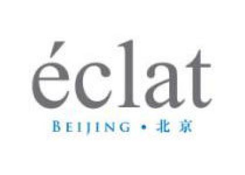 Отель ÉCLAT в Пекине открывает свои двери для мировой элиты