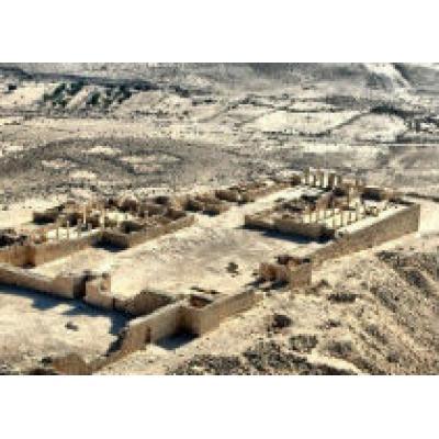 Новый парк в Израиле отмечен ЮНЕСКО