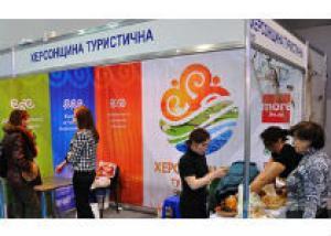 На Херсонщине пройдет III Международный туристический форум