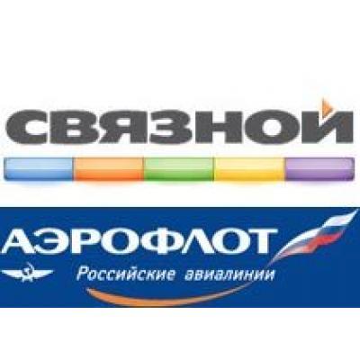 Оплачивать билеты «Аэрофлота» теперь удобно и просто: услуга доступна в 892 городах страны