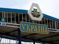 Правительство Украины улучшит условия пересечения границ для автотуристов