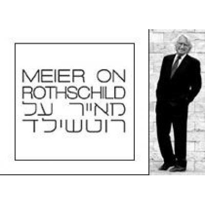 Жизнь в Израиле: «за» и только «за»