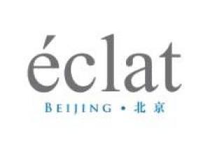 Отель ÉCLAT ПЕКИН открывает восемь индивидуально декорированных номеров люкс с бассейнами