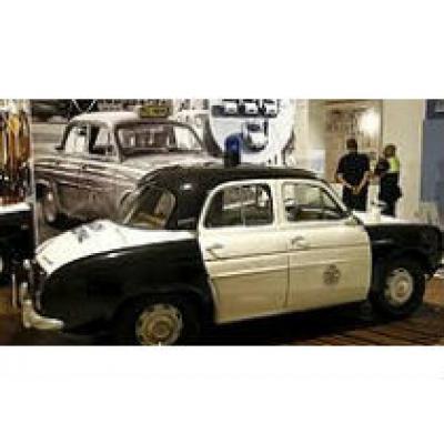 В Валенсии открылся Музей полиции
