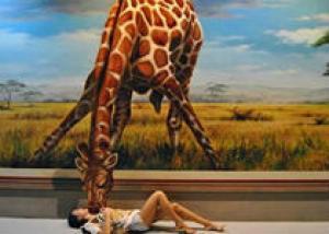 Самый большой 3D музей в мире