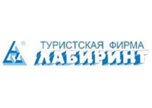 Туроператор «ЛАБИРИНТ» открывает спецпроект на базе одного из отелей MITSIS