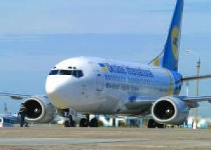 МАУ начнет выполнять дальнемагистральные рейсы