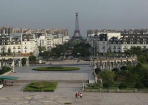 Маленький Париж в большом Китае