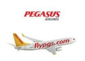 Турецкий лоукостер Pegasus выполнил первый рейс из Стамбула в Москву