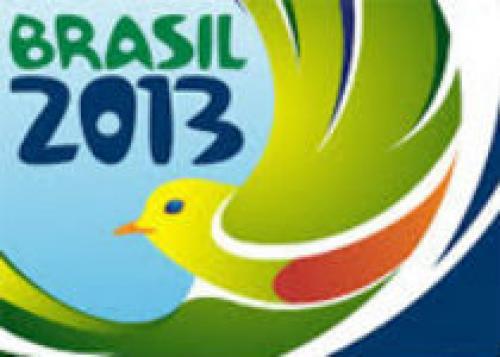Туристам нравится проводить отдых в Бразилии