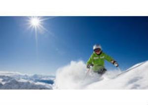 В Болгарии построят горнолыжный курорт за 550 млн евро