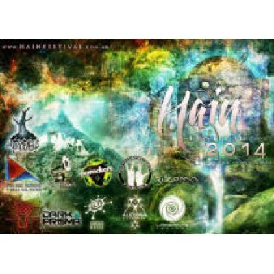 Фестиваль Хайн фольклорного характера пройдет в Аргентине