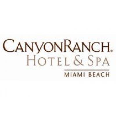 Новые оздоровительные спа и фитнесс программы в отеле Canyon Ranch Hotel & Spa