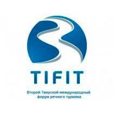 Перспективы речного туризма обсудят в Твери с 4 по 6 сентября