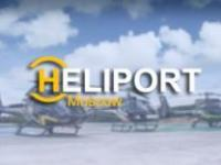 Специалисты нашей компании выяснили, для каких целей клиенты наиболее часто используют вертолет