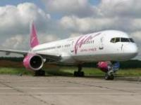 ВИМ-АВИА увеличивает норму бесплатного провоза багажа