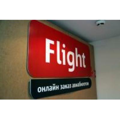 Путешествие налегке вместе с flight.kz!