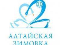 Открытые лектории на «Алтайской зимовке» — полезная и интересная информация в открытом доступе