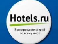 """Туристический комплекс """"Ярославна"""""""
