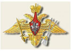 Ракетные войска стратегического назначения планируют получить в 2007 году около 2000 квартир