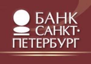 Банк `Санкт-Петербург` и компания `Setl City` приступают к строительству делового квартала класса `А` на Малой Охте