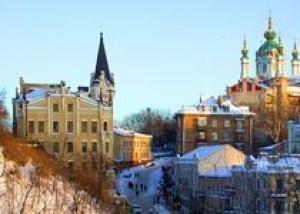 В Киеве продан крупнейший участок земли