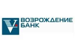 Новые ипотечные продукты банка `Возрождение`