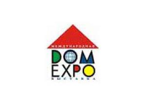 В 2008 году международная выставка недвижимости
