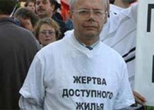 Обманутые дольщики получили первые квартиры в Москве