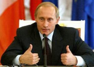 Путин уверен, что до 2010 года в РФ возведут 80 млн. кв. м жилья