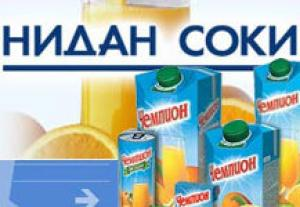 `Нидан Соки` ввела в эксплуатацию новый логистический комплекс в Подмосковье