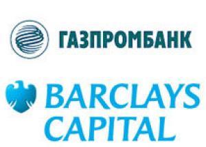 `Дочка` Газпромбанка разместила ипотечные евробонды на 6,9 млрд рубле