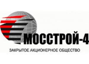 Гендиректора компании-реконструктора Кремля задержали за вымогательство