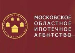 МОИА готовит размещение третьего облигационного займа на сумму 5 млрд рублей